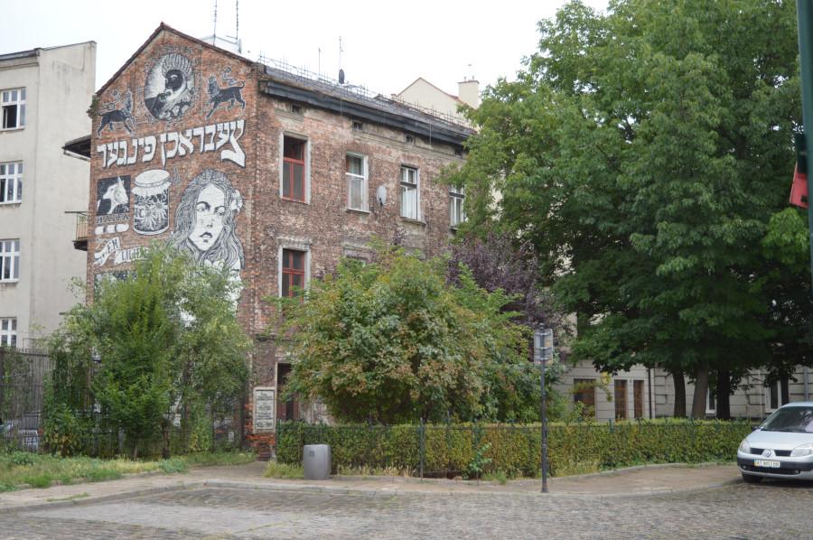 Cartierul evreiesc Cracovia
