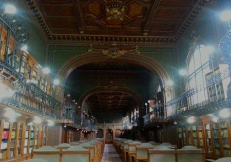 Biblioteca Gheorghe Asachi Iasi